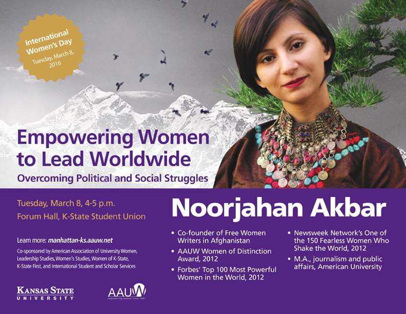 Noorjahan Akbar Lecture (March 8, 2016) Poster